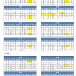 33期TTS土曜・休日の保守対応カレンダー